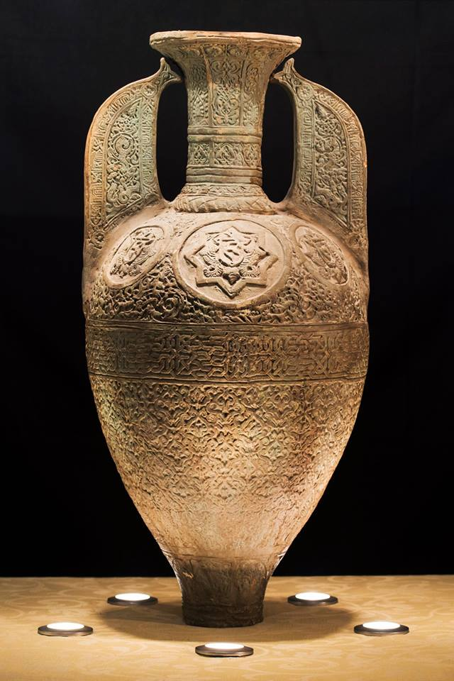 ceramiche Museo Trame Mediterranee